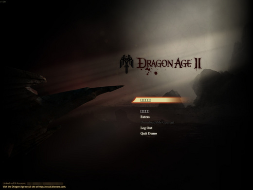 DragonAge2Demo-tlkmod1.jpg