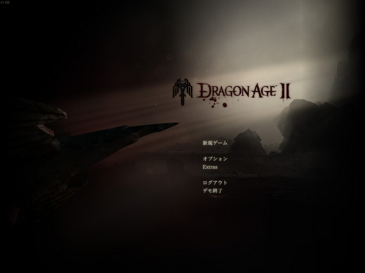 DragonAge2Demo-JP0.jpg
